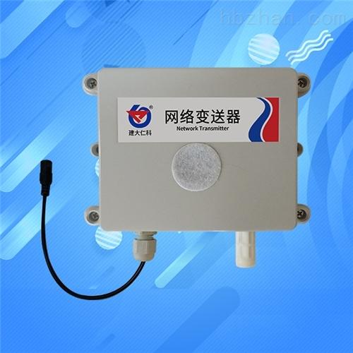 GPRS气体传感器检测仪SO2温湿度一体