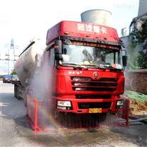 砂石水泥厂运输车立体冲洗设备 洗车平台NPD