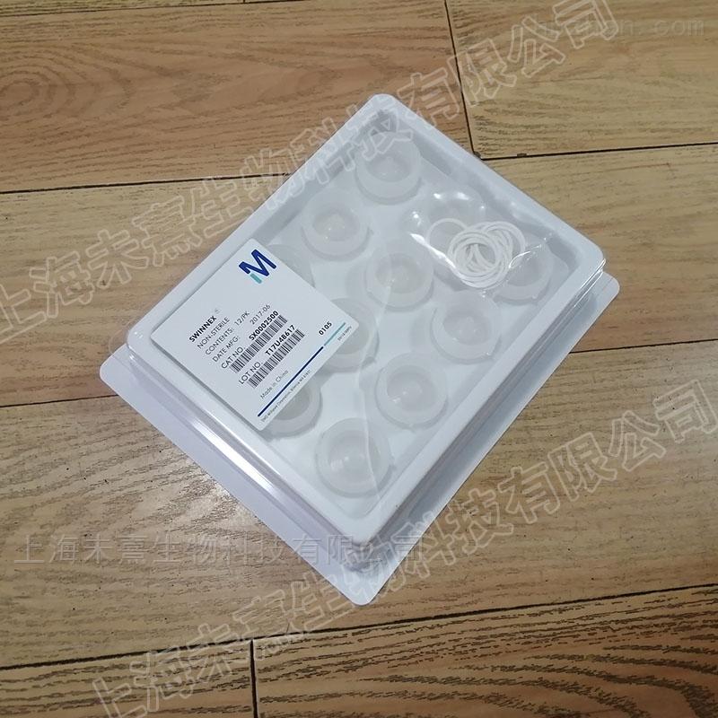 美国Millipore换膜过滤器25mm滤膜