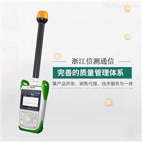 智俊信测电磁辐射仪G100内置自校准功能