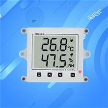 液晶温湿度变送器工业车间仓库高精度