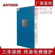 ASTD-DCJY電池擠壓試驗機