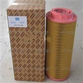 1621510700空压机空气滤芯批发价格销售