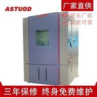 ASTD-DCFB1000L电池防爆箱 锂电池安全检测