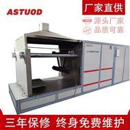 ASTD-SZHJY动力电池挤压三综合(针刺)试验机