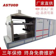 ASTD-SZHJY動力電池擠壓三綜合(針刺)試驗機