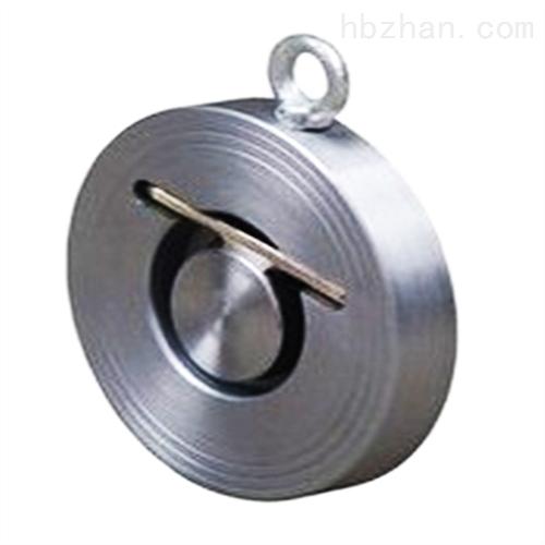 H74W不锈钢对夹式止回阀