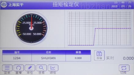 100-1000n.m扭力扳手检定仪