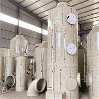 YC-PLT工业废气处理设备喷淋塔