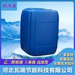 甘肃白银锅炉防冻液