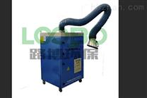 LB-SZX焊接烟尘净化器