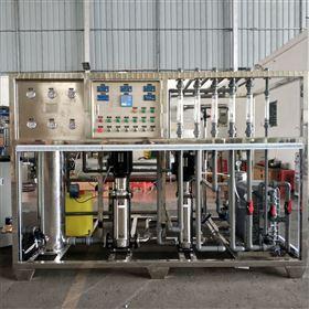 水处理光学玻璃镜片清洗超纯水设备生产厂家