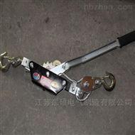 承装修试设备清单-紧线器