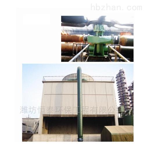 广州市水轮机冷却塔