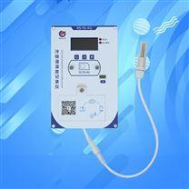 温湿度记录仪GPRS上传