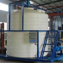 活性炭粉末加药装置