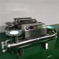 LCUVC-80-3厂家供应不锈钢紫外线杀菌器