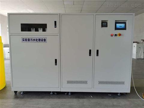 金昌实验室污水处理设备-工艺详解