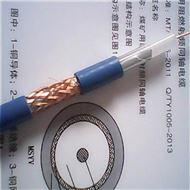 MSYV煤矿同轴射频电缆128编