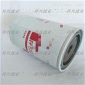 FF5327燃油滤芯FF5327可来样加工定制