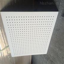 礦棉吸音板吊頂多少錢一平米