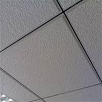 河北吸音板吊顶龙骨安装方法