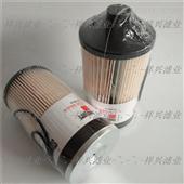 供应FS20018油水分离滤芯FS20018质量上乘