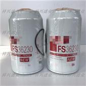 FS36230油水分离滤芯FS36230促销价格