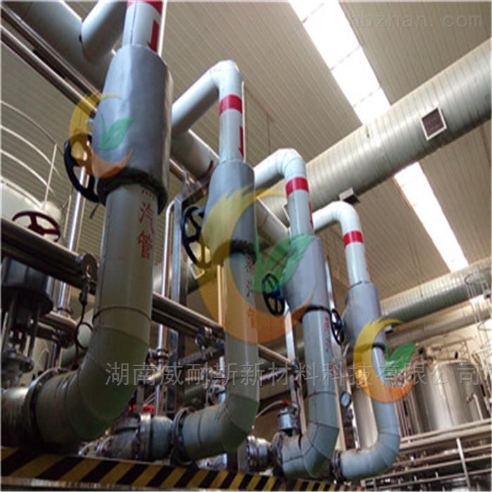 蒸汽管道可拆卸式保温套