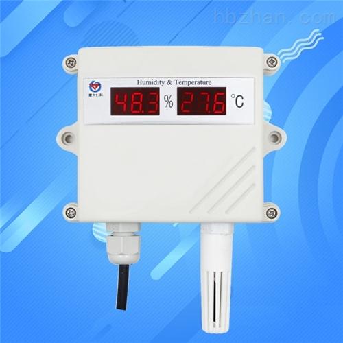 温湿度传感器变送器模拟量工业防水0-10V