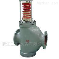 ZZYP--16B軟密封靜態穩壓自力式蒸汽減壓閥