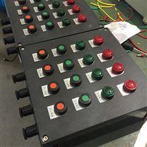 8050防爆防腐动力配电箱