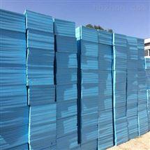 屋內藍色擠塑板