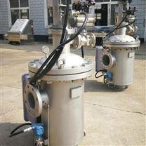浅层介质过滤器生产