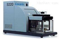 Covaris S220非接触式超声波破碎仪S220