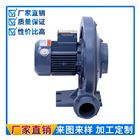 工厂直销CX-125A台湾全风透浦式鼓风机现货