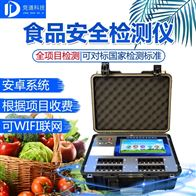 JD-G2400-A食品检测仪器有哪些