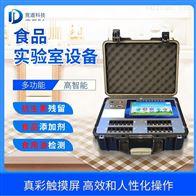 JD-G2400-A食品安全快速检测仪器设备