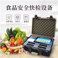 JD-G2400-A高智能全项目多通道食品安全综合检测仪器