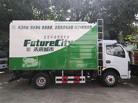多功能污水处理车 环保压缩污水净化车