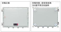 BXJ51-20/40粉尘铝合金防爆接线箱
