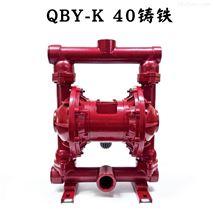 气动隔膜泵铸铁耐磨不卡机污水污泥抽送泵