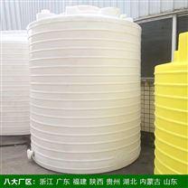 8吨塑料蓄水箱