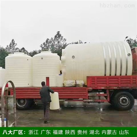 10吨森林消防桶