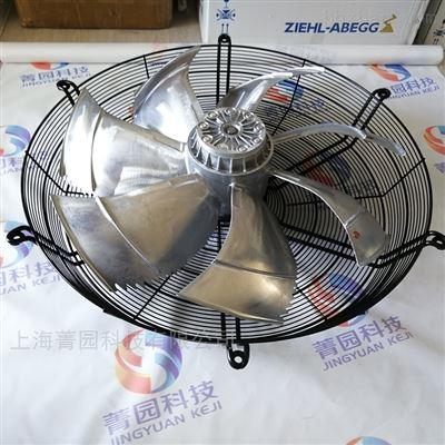 FE080-SDK.6N.V7克菜门特空调散热风机