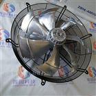 供应施乐百风机RH45G-4DK.4I.1R价格多少