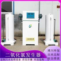 二氧化氯发生器基本要求