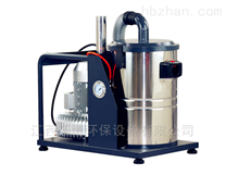 配套机器人臂用大吸力工业吸尘器