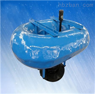 FQB浮筒式潜水曝气机