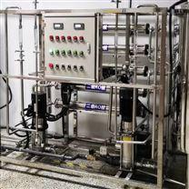 工业水超纯水设备电子光学工业用水处理设备